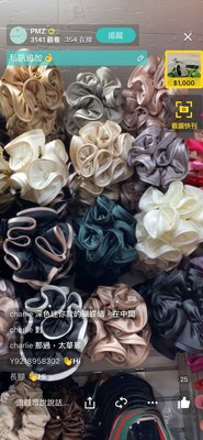 韓國手工飾品 氣質斷面大腸圈花瓣 可愛特別