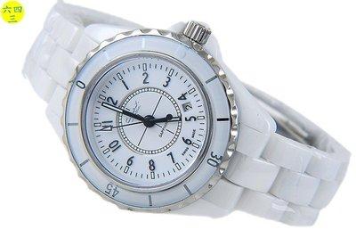 (六四三精品)中型歐美仕最高檔白陶瓷J12款式手錶.藍寶石水晶鏡面.防水佳.蝴蝶扣!