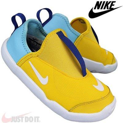 =CodE= NIKE LIL SWOOSH TD 彈性輕量慢跑學步鞋(黃藍) AQ3113-700 小童 嬰兒 男女