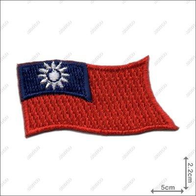 【ARMYGO】中華民國國旗 (飄揚彩色版) (2.2x5公分)