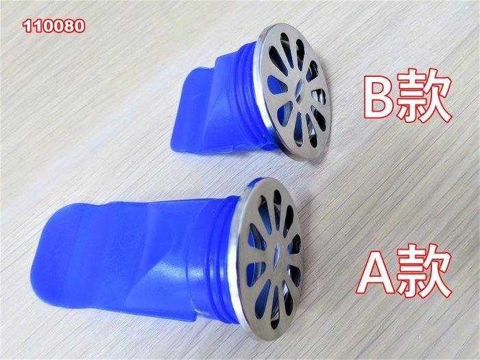 防臭地漏 圓形蓋 矽膠芯 下水道防臭防蟑防反味配件 080