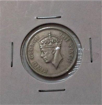 1950 年 喬治六世 英屬 馬來亞 Malaya 馬來西亞 婆羅洲 海峽 殖民地 10分 10 cent 古 錢幣