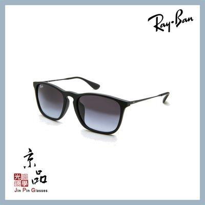【RAYBAN】RB4187F 622...