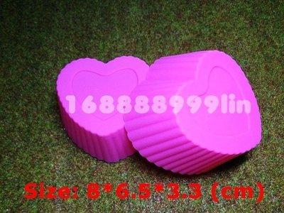 ☆陽光寶貝窩☆ 愛心 矽膠模 食品級 馬芬杯模 蛋糕模 手工肥皂模 果凍模