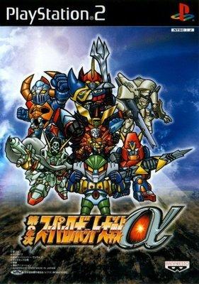 【二手遊戲】PS2 第二次超級機器人大戰α 日版【台中恐龍電玩】