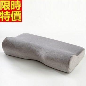記憶枕-零壓力磁療慢回彈牽引頸部太空記憶棉枕頭6色67b28[獨家進口][米蘭精品]