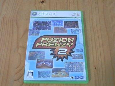 【小蕙館】XB360 ~ Fuzion Frenzy 2 瘋狂大亂鬥 2 (純日版)