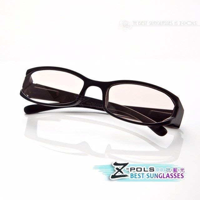 視鼎Z-POLS 專業抗藍光眼鏡(5552黑)