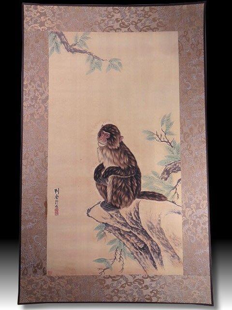 【 金王記拍寶網 】S1292  中國近代書畫名家 名家款 水墨猴子圖 居家複製畫 名家書畫一張 罕見 稀少