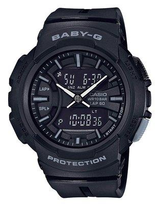 日本正版 CASIO 卡西歐 Baby-G FOR RUNNING BGA-240BC-1AJF 女錶 手錶 日本代購