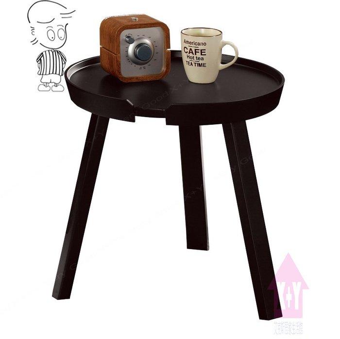 【X+Y時尚精品傢俱】現代客廳系列-以斯 圓型小茶几.白栓木實木桌腳.摩登家具