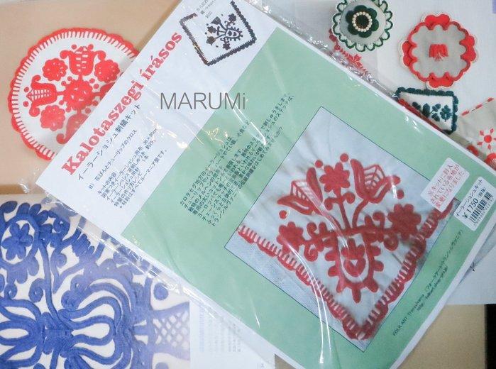 ☆ MARUMi 雜貨 ☆【外凡尼西亞傳統刺繡材料包】