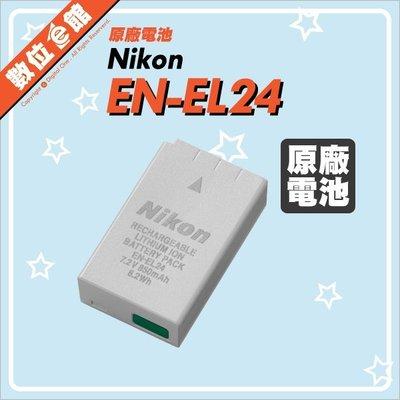 數位e館 Nikon 原廠配件 EN-EL24 ENEL24 原廠電池 原廠鋰電池 鋰電池 完整盒裝 J5