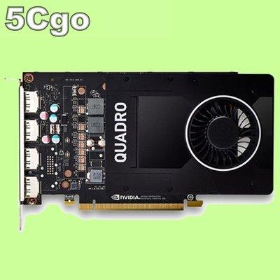 5Cgo【權宇】全新NVidia Quadro P2000 5GB DDR5 PCI-E 專業工作站圖形加速顯示卡 含稅