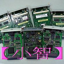 【小智】 HP DesignJet 500/800繪圖機專用【網卡】2500元直購~