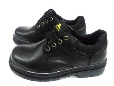 美迪-超鐵9805-工作安全鞋-(鞋底...