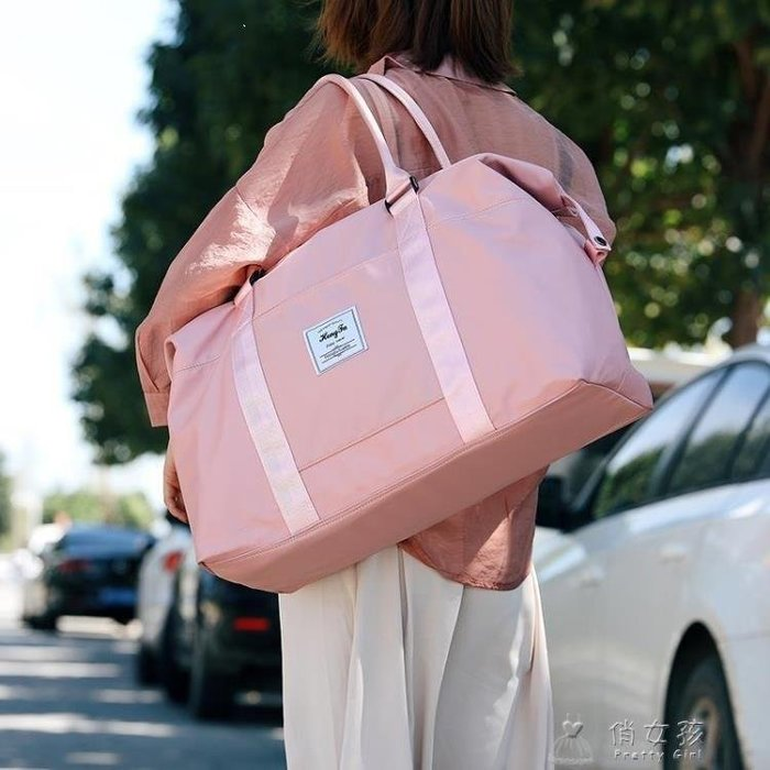 YEAHSHOP 手提包包 旅行包女手提輕便收納韓版短途大Y185