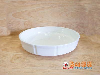 """*~ 長鴻餐具~* 11""""富貴水盤  (促銷價) 0250038-D073-11 現貨+預購"""