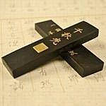 【超細松煙墨塊-千秋光-60g/塊-2塊/組】徽墨書法文房四寶正品正宗徽墨墨色清香-30034