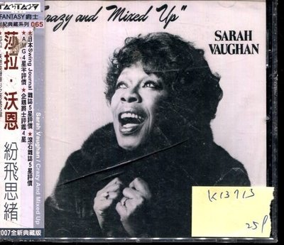 *真音樂* SARAH VAUGHAN / CRAZY & MIXED UP 全新 K15713