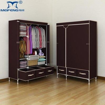 簡易衣櫃加固加厚鋼架加粗布衣櫃收納單雙人組裝布藝衣櫥學生衣櫃 【甜心】