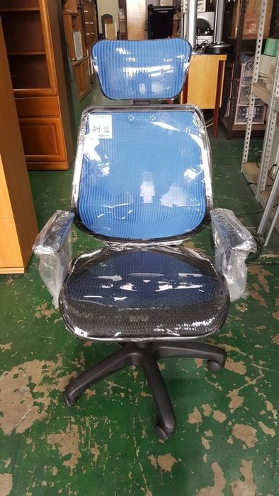 非凡二手家具 AH2 高背 透氣小鋼網電腦椅*辦公椅*主管椅*洽談椅*會計椅*秘書椅*接待椅*油壓椅*氣壓椅*升降椅