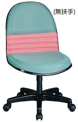 大台南冠均二手貨---全新 辦公椅(綠+紅布面) 電腦椅 洽談椅 昇降椅 升降椅*OA辦公桌/活動櫃 B278-09