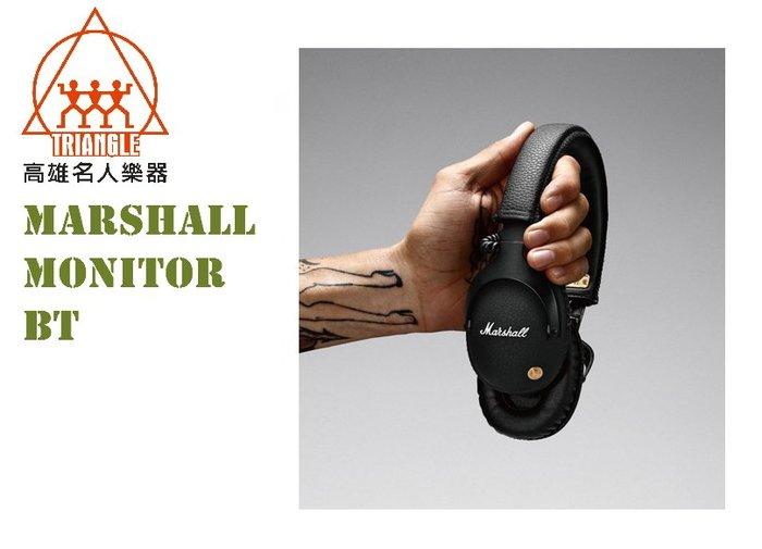 【名人樂器】2019 英國 Marshall Monitor Bluetooth 旗艦藍牙耳機