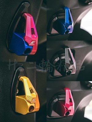 Hz二輪精品 EPIC 鋁合金 可折 掛勾 內裝掛勾 勁戰三代 GTR AERO SMAX 一代 二代 ABS 三代勁戰