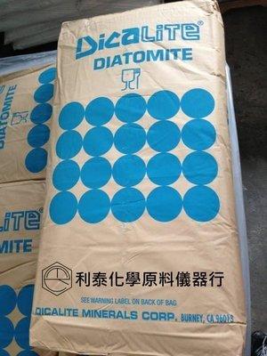 【利泰】矽藻土 Diatomite 美國進口 50磅/22.7kg 化工原料