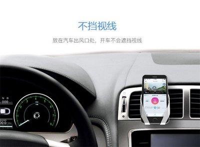 M型手機支架 AutoBot款式 冷氣出風口支架 2017年新款 公司貨 (可開發票) 雙色可選 車用支架嚴選
