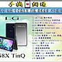 中壢 『手機網通』 LG G8X TingQ 原廠公司貨...