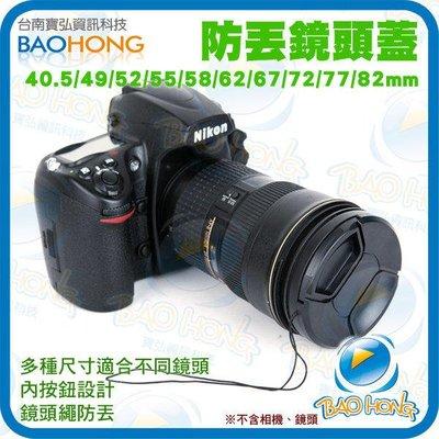 什麼多賣】單眼數位相機中捏式鏡頭保護蓋...