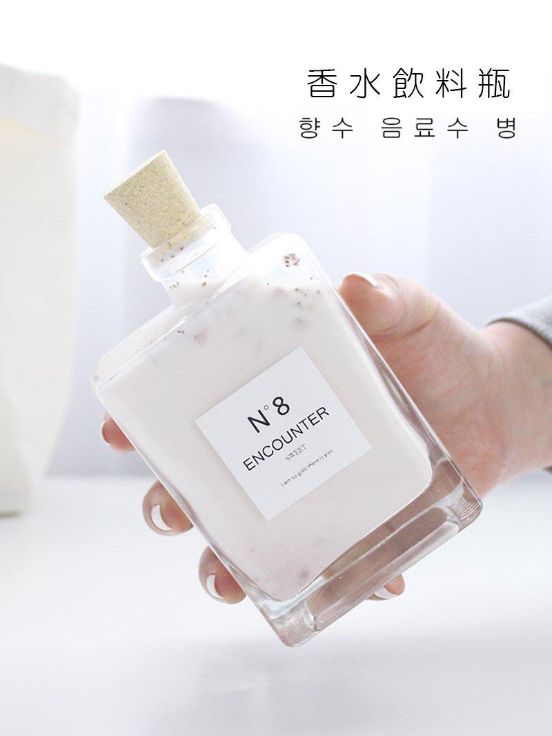 香水玻璃飲料瓶280ml(不含貼紙)☆ VITO zakka ☆ 果汁瓶咖啡瓶蔬果汁極簡玻璃瓶