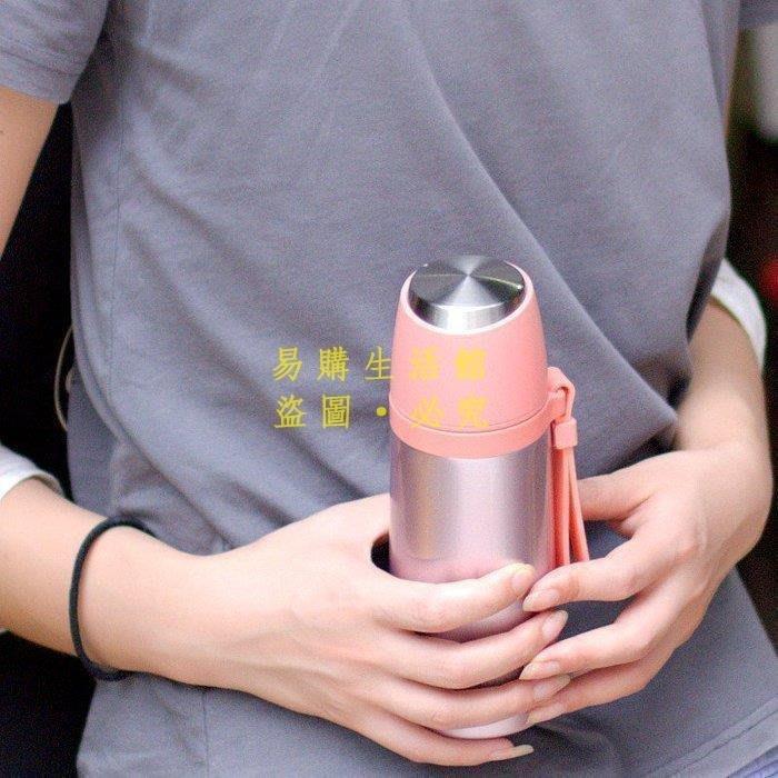 [王哥廠家直销]時尚真空便攜保溫杯 女士大容量保溫壺學生 創意不銹鋼子彈頭水杯LeGou_1262_1262