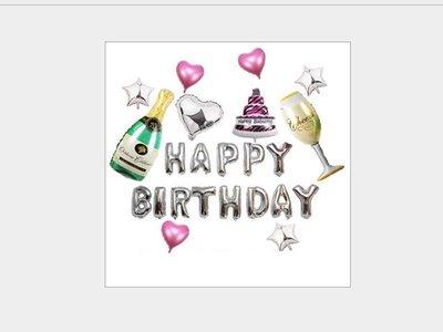 ♥氣球窩♥香檳生日快樂氣球組