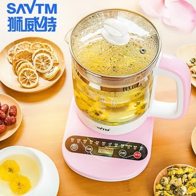 現貨/養生壺全自動加厚玻璃多功能電熱燒水迷你花茶壺煮茶器養身  igo/海淘吧F56LO 促銷價
