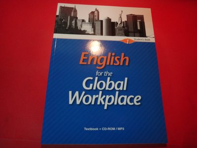 【愛悅二手書坊 15-37】English for the Global Workplace