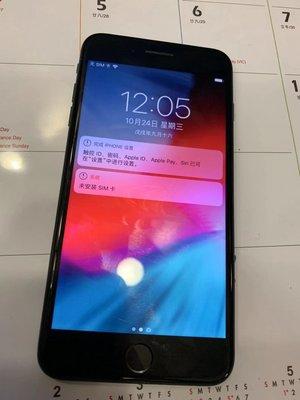 iphone 7 plus 128G 自用换机出