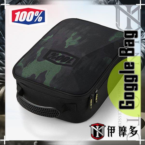伊摩多※美國RIDE 100% 護目鏡收納盒 GOPRO相機包 Goggle Bag林道越野賽迷彩綠01001-164