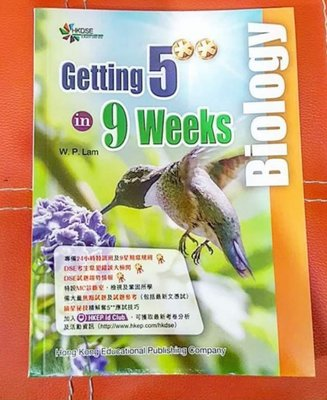 Getting 5** in 9 weeks (Biology)2nd edition