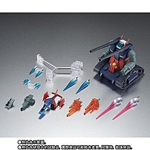 全新啡盒 Gundam ROBOT 魂 RX 75 太空坦克 Guntank & Core Fighter Launching Parts ANIME 高達