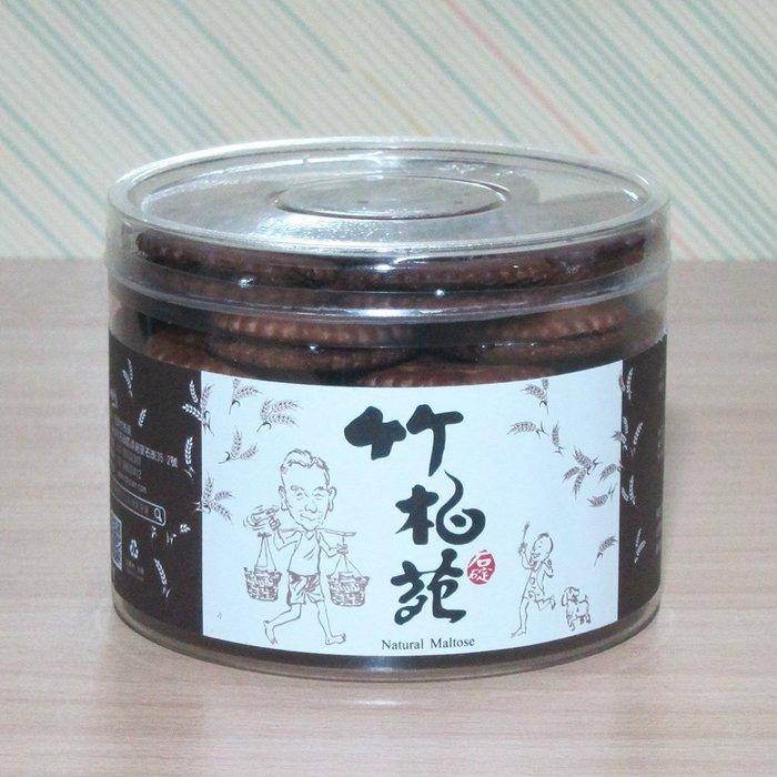 石碇竹柏苑-黑糖麥芽餅300g 古早味 黑糖餅 石碇特產 伴手禮 餅乾 甜點