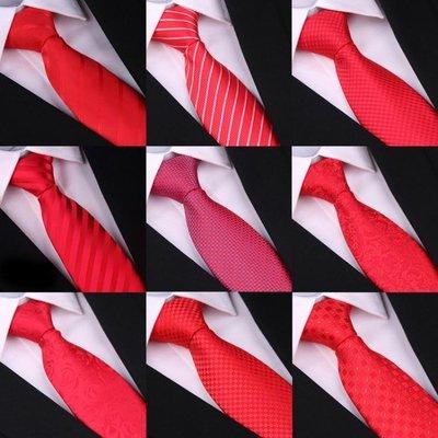 領帶男正裝商務紅色結婚新郎伴郎婚禮8cm正韓酒紅色正韓英倫領帶 各種小禮物隨機送唷
