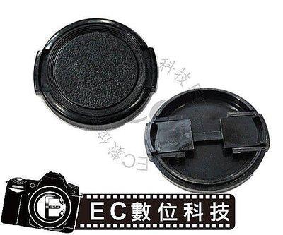 ~EC ~46mm 口徑 副廠 快扣式 鏡頭蓋 Panasonic 14mm F2.5 20mm F1.7 GF1