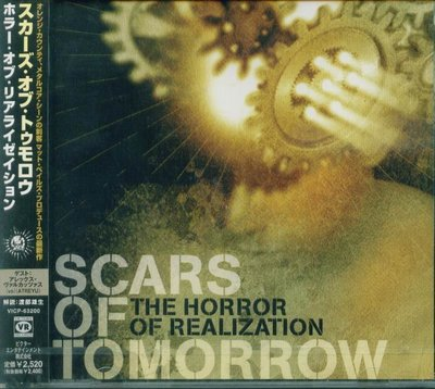 K - Scars Of Tomorrow - The Horror Of Realization - 日版 - NEW