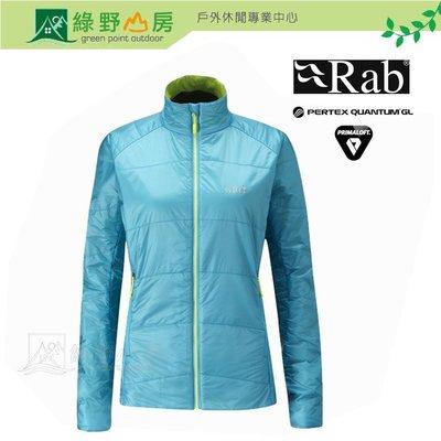《綠野山房》RAB 英國 Ether X 女 保暖外套 化纖外套 夾克 登山中層衣 塔斯曼海 QIN-99-Tasman