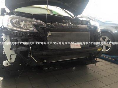 [SSY 翔陽 SSY] HONDA 2012 CRV4  CRV 4代  前保桿內鐵