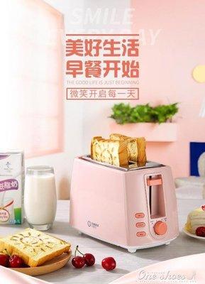 多士爐烤面包機家用早餐吐司機 全自動迷你土司機 宇美樂220V YXS