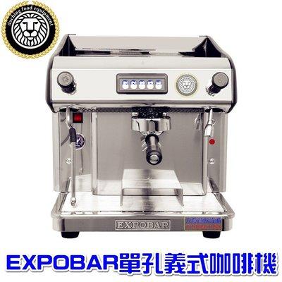 EXPOBAR 單孔義式咖啡機 (含稅...